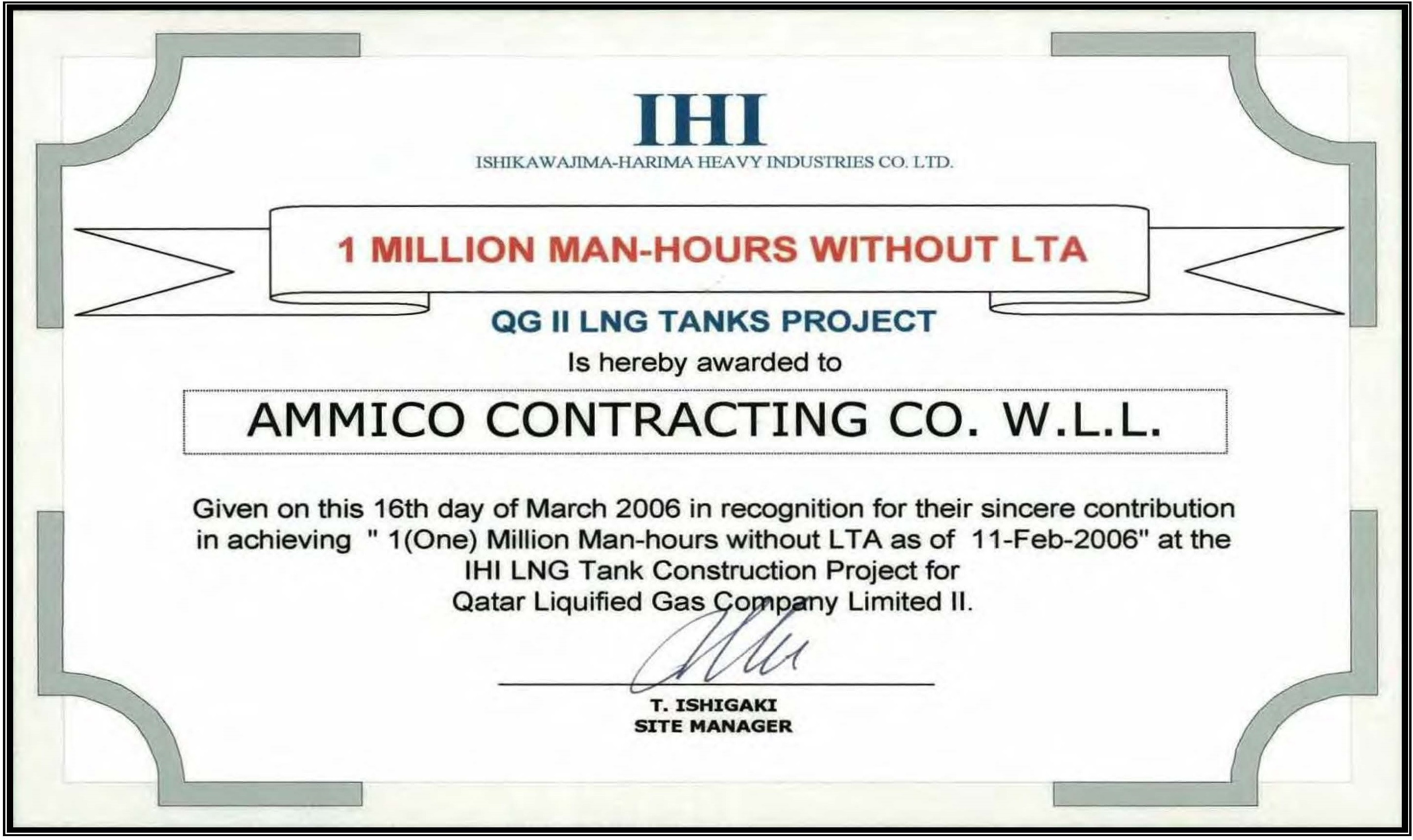 Safety awards ammico contracting co wll following are the awards given to ammico contracting 1betcityfo Gallery